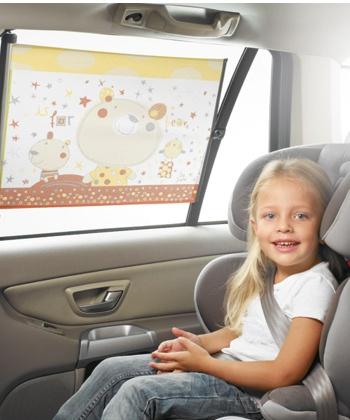 Bezpečnosť detí clony na okno auta